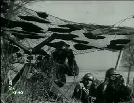 Если завтра война (1938).mp4_snapshot_00.35.14_[2016.05.06_10.45.10]