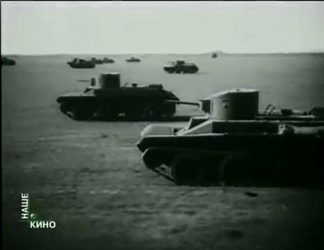 Если завтра война (1938).mp4_snapshot_00.36.57_[2016.05.06_10.46.59]