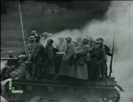 Если завтра война (1938).mp4_snapshot_00.40.24_[2016.05.06_10.51.11]