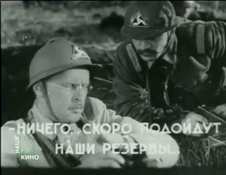 Если завтра война (1938).mp4_snapshot_00.42.28_[2016.05.06_10.54.25]