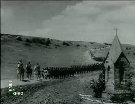 Если завтра война (1938).mp4_snapshot_00.42.48_[2016.05.06_10.54.52]