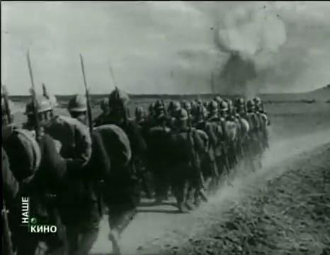 Если завтра война (1938).mp4_snapshot_00.44.37_[2016.05.06_10.59.00]