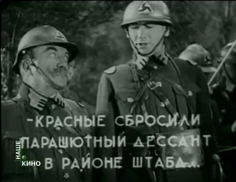 Если завтра война (1938).mp4_snapshot_00.45.33_[2016.05.06_11.00.22]