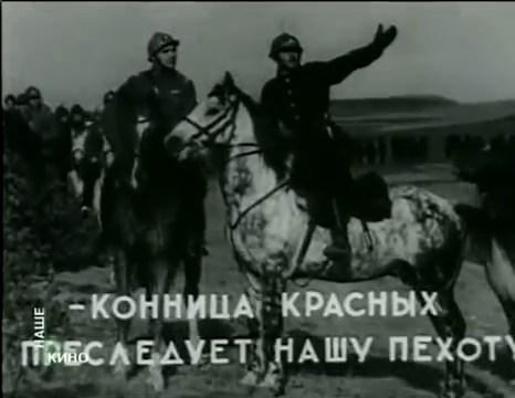 Если завтра война (1938).mp4_snapshot_00.51.47_[2016.05.06_11.09.36]