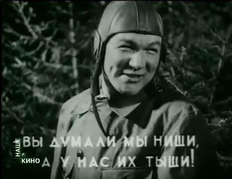 Если завтра война (1938).mp4_snapshot_00.59.11_[2016.05.06_11.20.15]