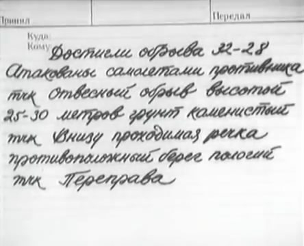 Танкисты (1939).mp4_snapshot_00.41.51_[2016.05.15_12.18.25]