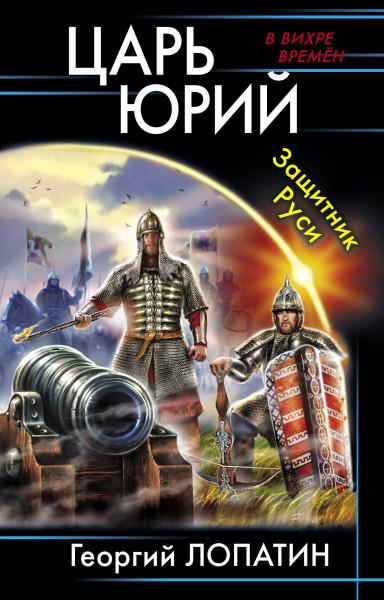 Литература путинской эпохи Будим висилица!,Книга-хуига,Российская федерация,Адская рота