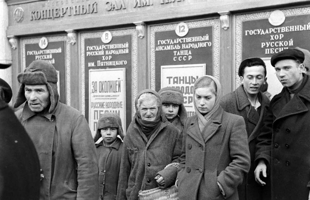 Веселые москвичи