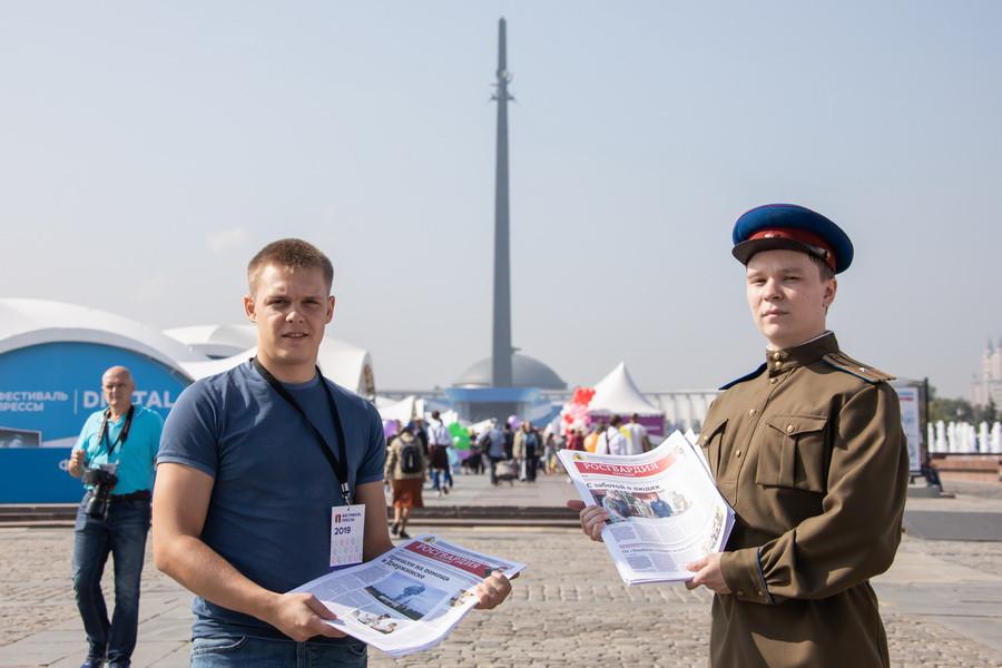 Росгвардия - краса и гордость России
