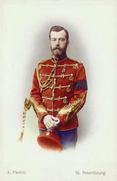 tsar_nicholas_ii_by_kraljaleksandar-d70mydj