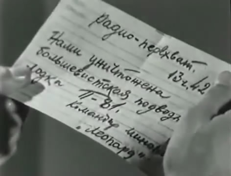 Моряки (1939).mp4_snapshot_01.00.03_[2016.06.02_15.45.25]