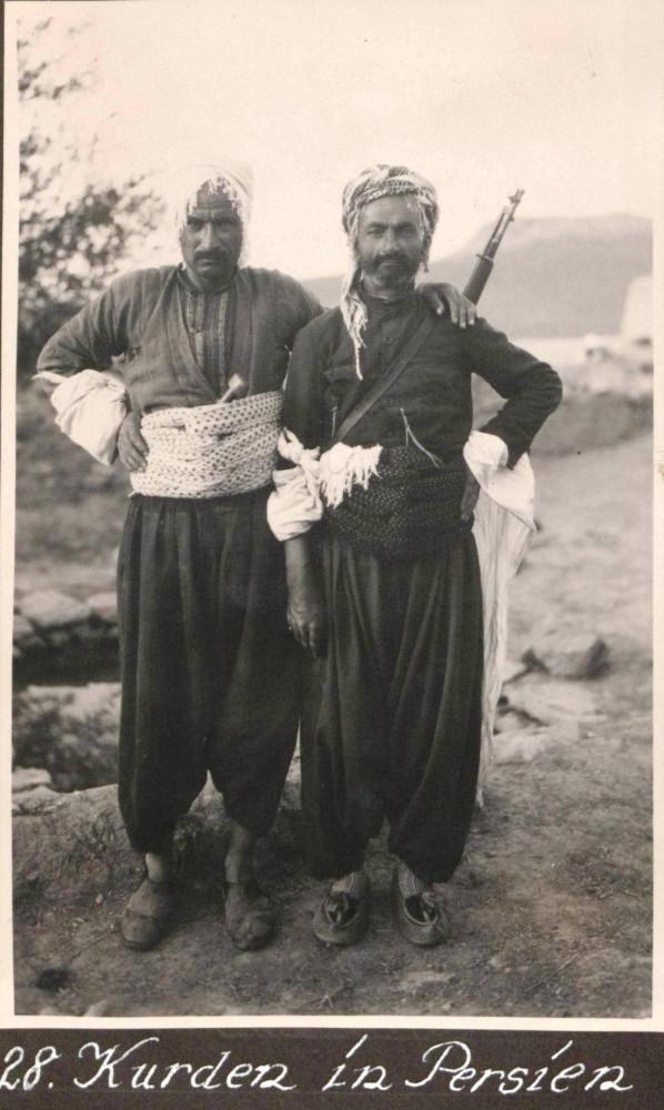 Персия
