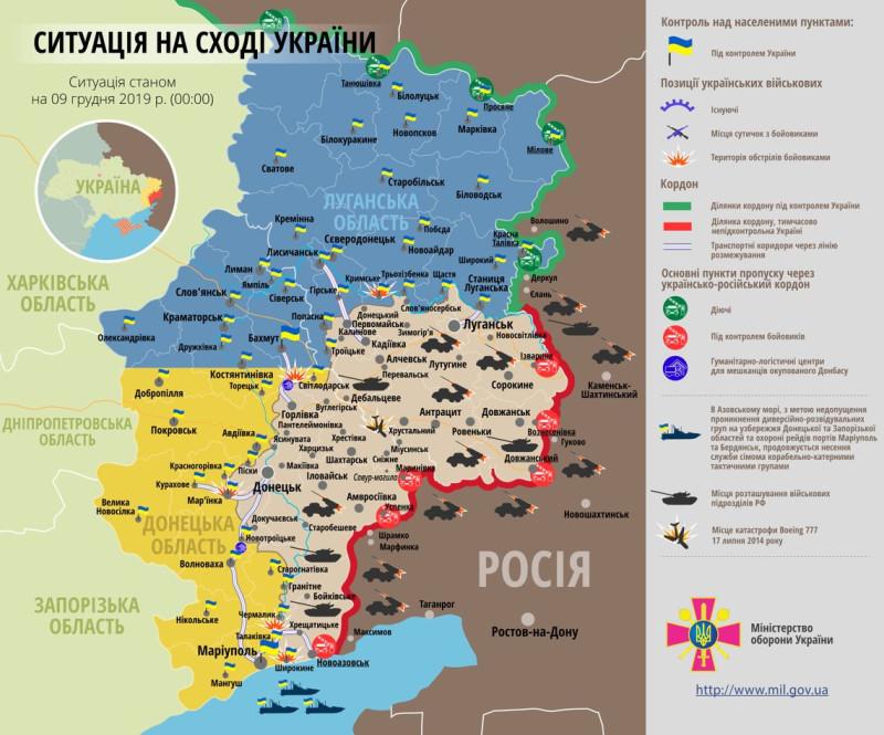 И карту посмотрим karta-ato-snbo-2019-12-09-ru_large.jpg