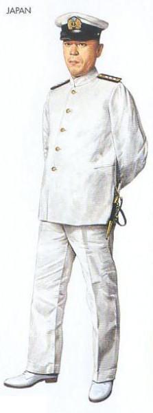 Japan - 1943 Feb., Tokyo, Lieutenant, 5th Fleet
