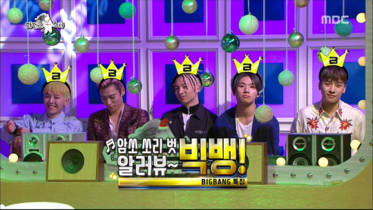 BIGBANG on Radio Star Part 2 & Weekly Idol preview