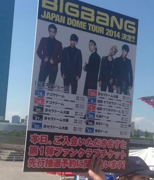 bigbang_dome_tour