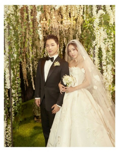 Min Hyorin Taeyang Release Wedding Reception Photos