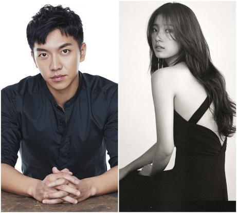 Lee seung gi shin bora dating