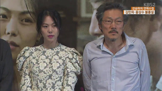 Kim-Min-Hee-Hong-Sang-Soo.jpg