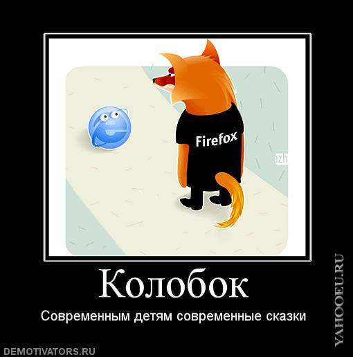 1307651815_758982_kolobok