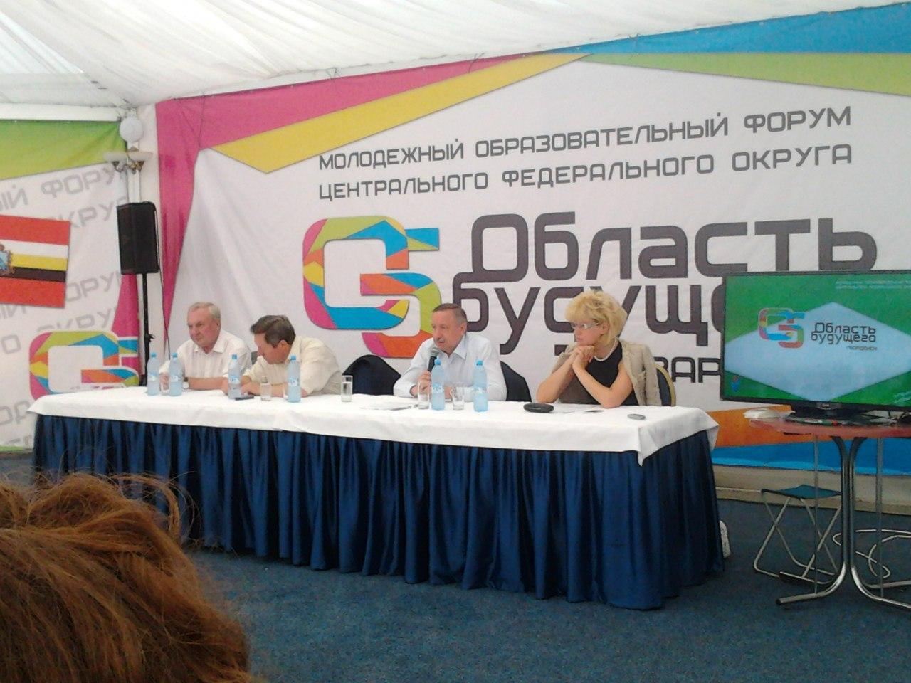 Полпред президента в ЦФО на встречи с участниками форума