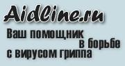 aidline