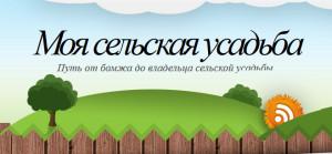 tema-bloga-na-wp