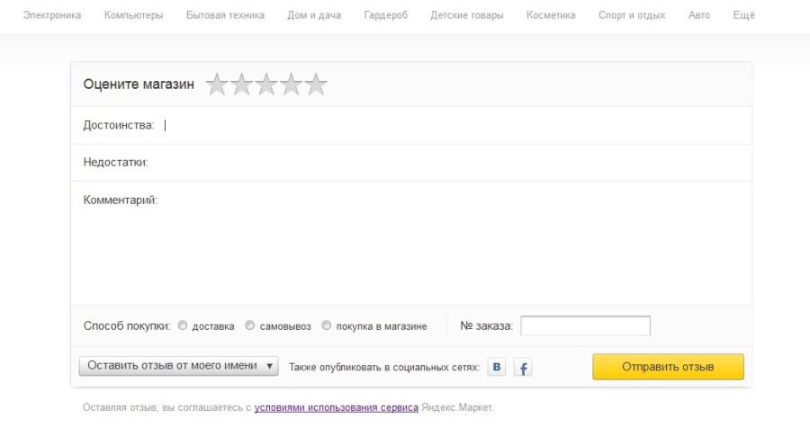 2 зайдите в настройки нового wwwlivejournalcom совершенно законным способом!