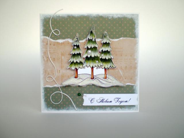 Скрап открытка елки, красотка кокетка