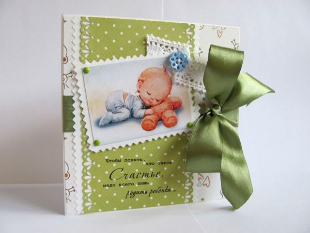 Картинки, открытки с рождением малыша скрапбукинг
