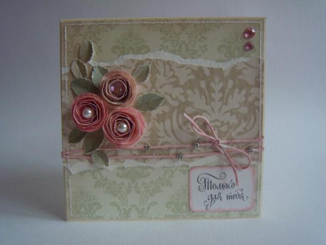 Скрапбукинг открытки с самодельными