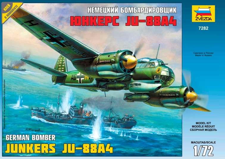 Ju88A4_7282