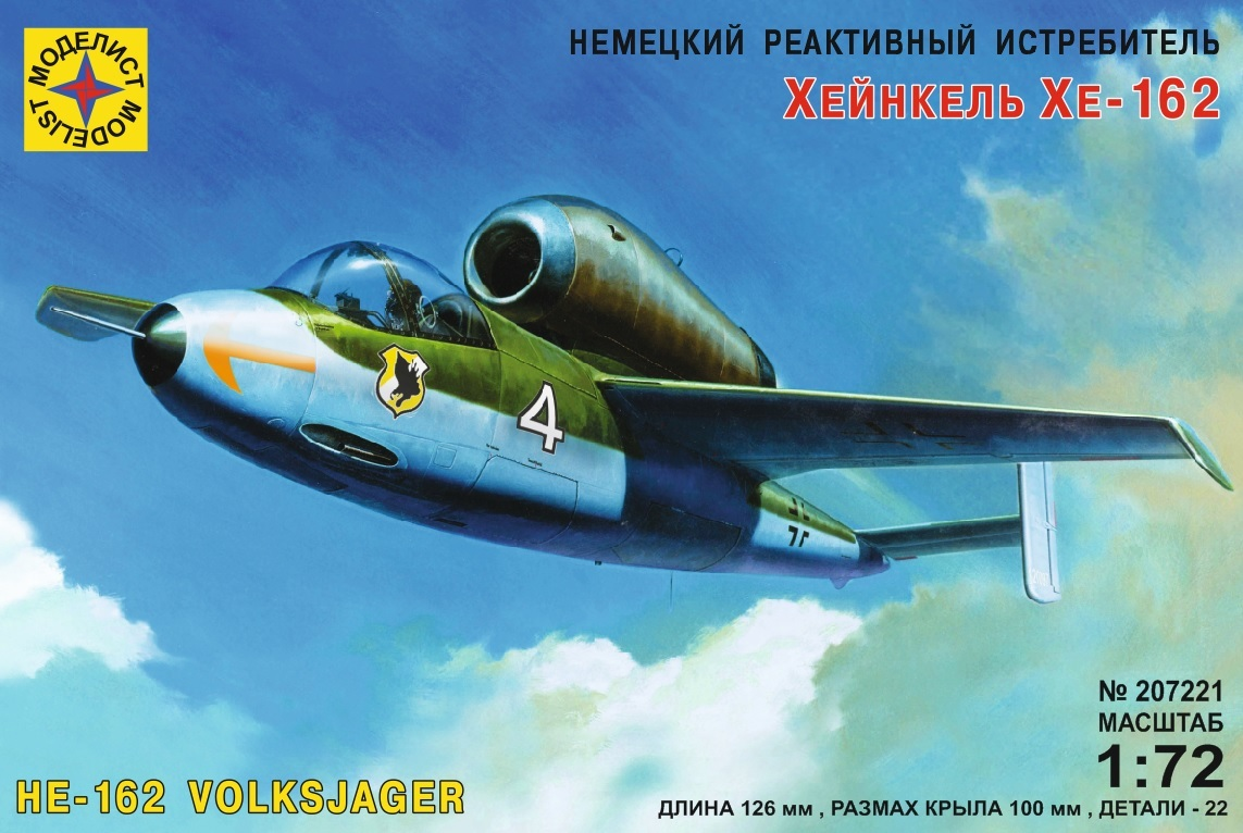 he-162-cover