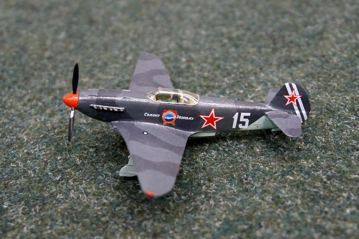 Yak3-DSC02917