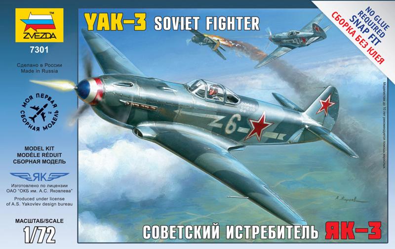 yak3-zve7301