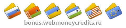 webmoney bonus
