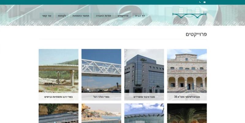 Разработка сайта на иврите для архитектурного бюро