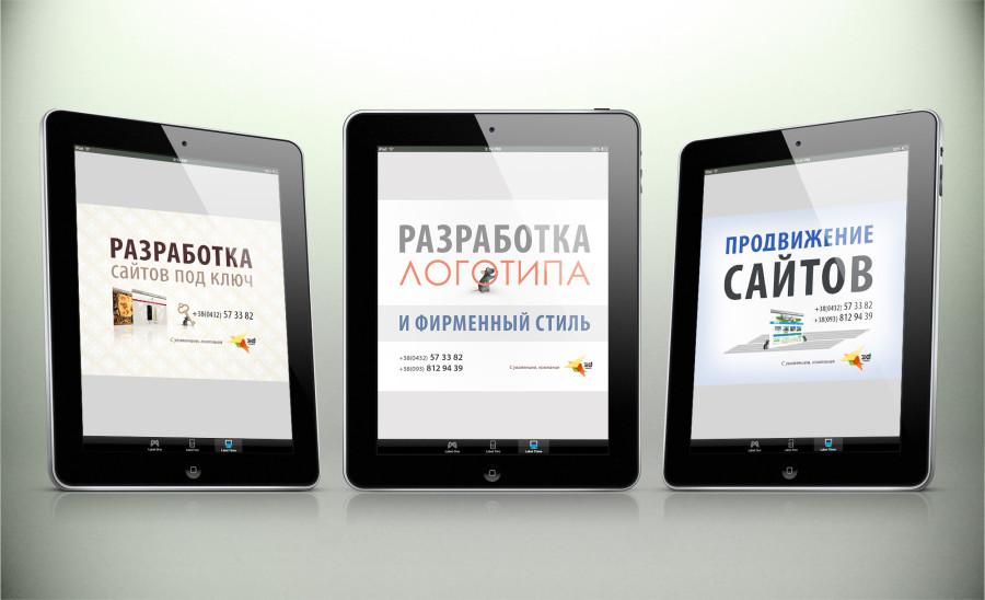 Купить создание сайта москва закладки для продвижение сайта