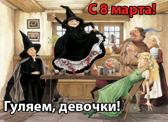 Gulyaem-devochki_