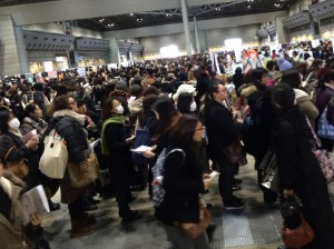 Comiket (Day 1)