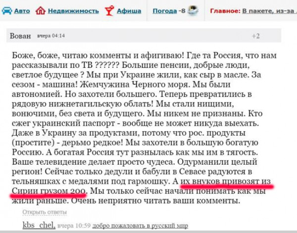 Итоги расследования крушения российского А321 будут обнародованы до конца года, - Минавиации Египта - Цензор.НЕТ 5037