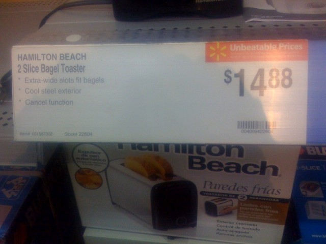 14.88 bagel toaster