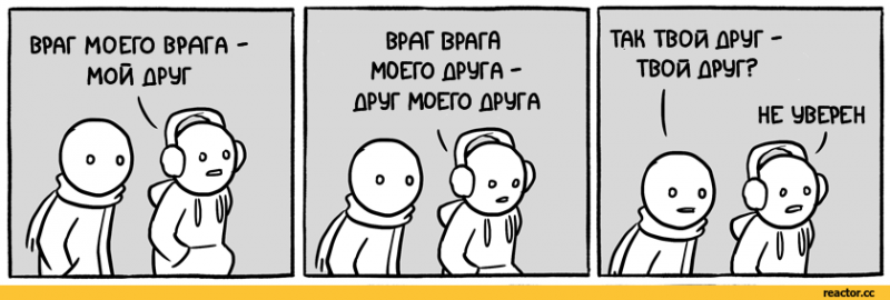 chainsawsuit-Комиксы-перевод-1734895.png