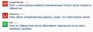 Resize of БезымянныйНЯНЯ.jpg