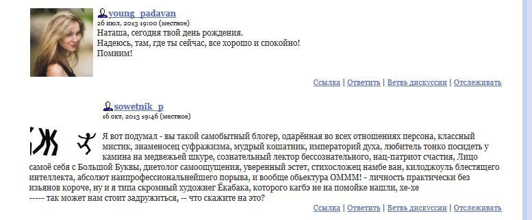 БезымянныйМУДАК.jpg