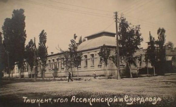 assakinskaya