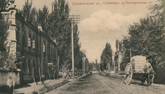 gospitalnaya1