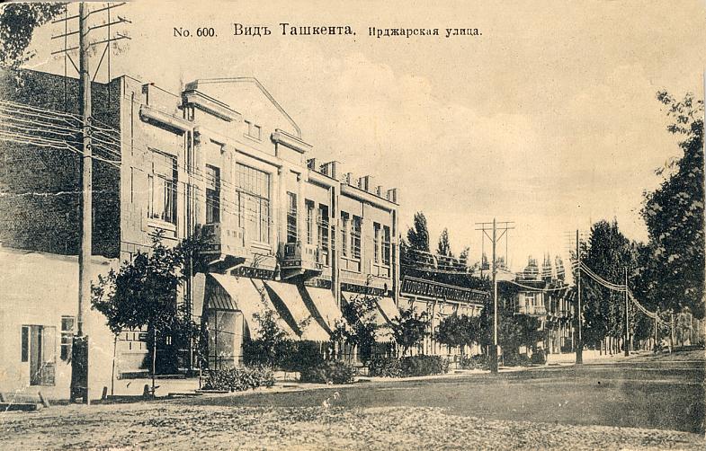 irdjarskaya%20109