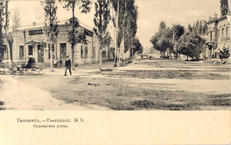 irdjarskaya%20111