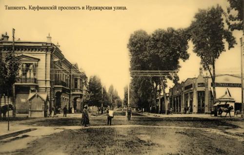 irdjarskaya